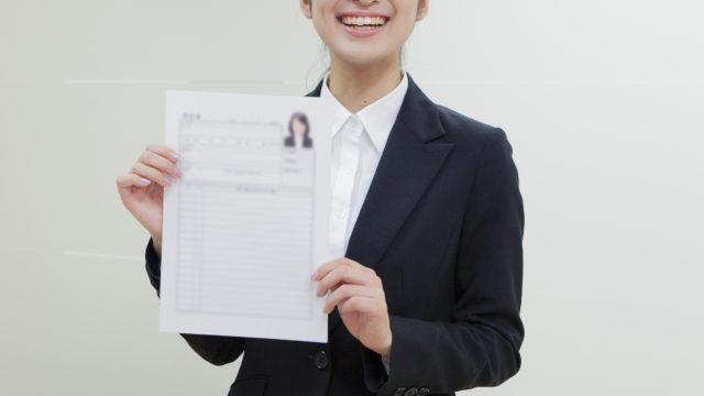 保育士 転職 履歴書 職務経歴書