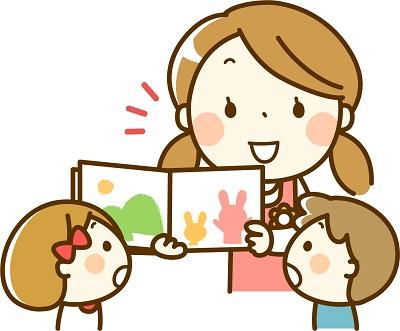 1歳児 絵本 設定保育 指導案 書き方