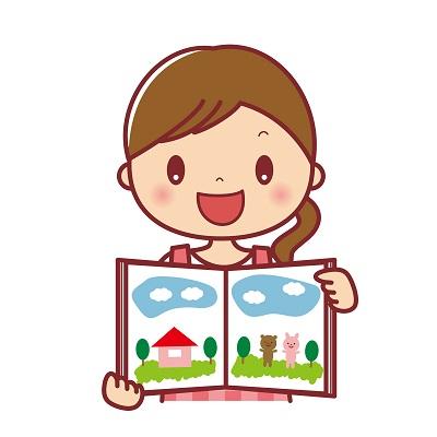 1歳児 絵本 ねらい
