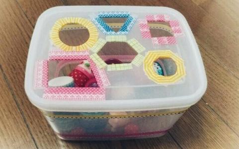 1歳児 保育園 手作りおもちゃ